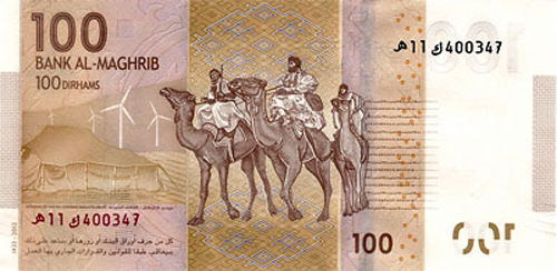 Wind turbines in the background of Morocco's 100 Dirham currency note (source: Bank Al-Maghrib)